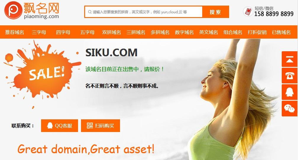 Siku.com